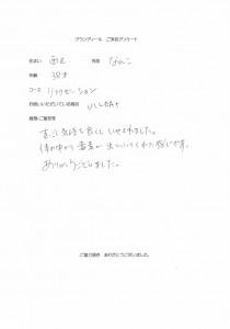 CCF20131212_00000