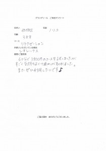 CCF20131221_00001