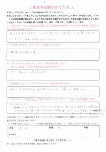 CCF20140122_00000