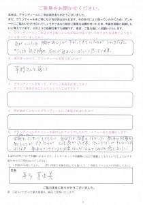 CCF20140125_00000